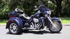 New 2013 Harley Davidson Trike 3 Wheeler Motorcycle For