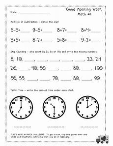free quot tester quot good morning work pages for firsties common core aligned top teachers