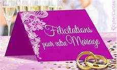 Felicitation Pour Un Mariage Gratuit Modele De Lettre Type