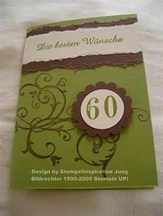 november 2009 stempel inspiration jung