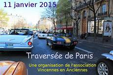 Vincennes En Anciennes Vincennes En Anciennes