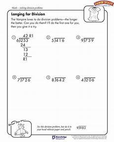 4th grade math worksheet division 4th grade if there s somebody who to solve