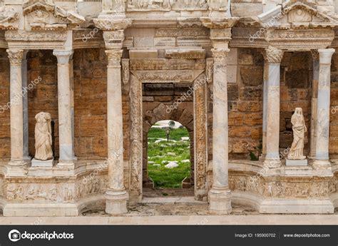 Antik Greek