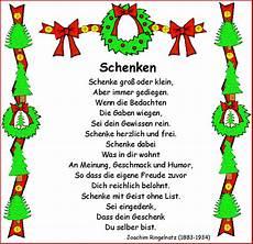 weihnachtsgedicht joachim ringelnatz weihnachten in europa