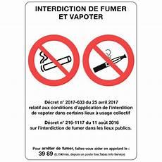 Panneau Interdit De Fumer Et De Vapoter 21x15cm N C