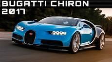 2017 Bugatti Chiron Review Rendered Price Specs Release