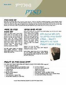 traumatic stress disorder ptsd fact sheet 1 tigrinya final 1 refugee sponsorship training