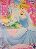 Disney Princess Cinderella Walt Characters Cartoon
