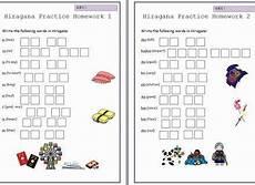 japanese colors worksheet 19483 japanese worksheets for beginners printable 2 japanese worksheet usable printable hi in 2020