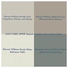 17 best images about fixerupper paint colors pinterest paint colors intellectual gray and