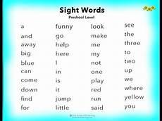 learn preschool english sight words you youtube
