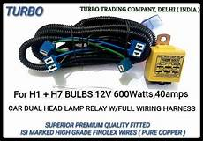 h1 wire harness h1 h7 l relay wiring harness turbo trading company new delhi id 8171971655