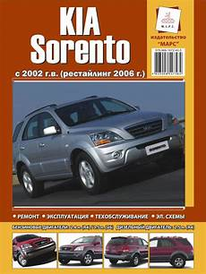 automotive service manuals 2013 kia sorento free book repair manuals book for kia sorento with 2002 car buy download or read ebook service manual