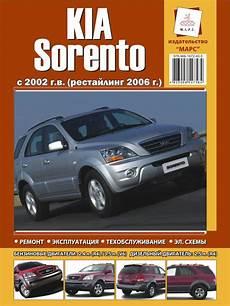 free online car repair manuals download 2006 kia sportage parental controls book for kia sorento with 2002 car buy download or read ebook service manual