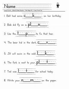 long vowels silent e worksheet for 1st 2nd grade lesson planet