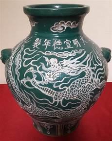 Jual Guci Antik Dinasti Ming Xuande Warna Hijau Gambar