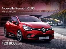 renault clio 4 credit maroc renault clio au maroc promo prix 224 partir de 120 900