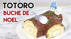decoration de buche de noel 79271 how to make a totoro buche de noel