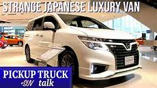 2019 nissan elgrand luxury minivan from japan