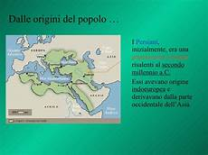 chi erano i persiani i persiani