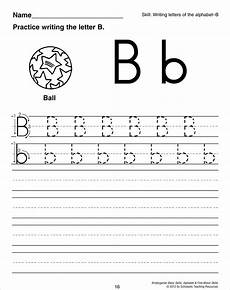 letter b worksheets free printables 23024 11 best images of worksheets dot to dot j dots printable connect the dots jelly fish and