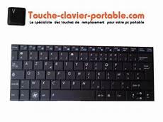 reparer clavier asus portable quelques liens utiles