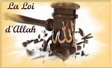 Milliere In Ere - la justice fran 231 aise se soumet 224 l islamisation du pays
