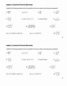 algebra 2 exponent practice worksheet