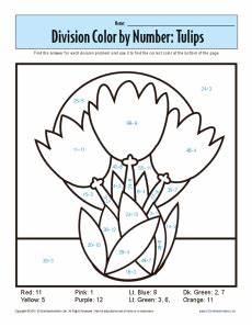 1st grade math worksheet division color by number tulips printable division worksheets