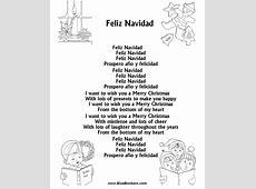 wish u a merry christmas lyrics