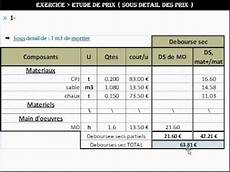 Exercice Etude De Prix Sous D 233 Des Prix D 1 M2 De