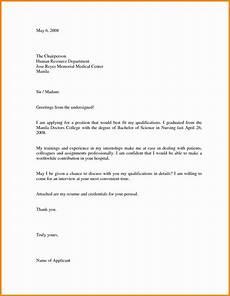 cover letter sle for job application doc refrence letter letter template word job