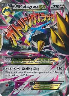 kyogre valentines day cards templates mega metagross ex xy35 ultra promo xy