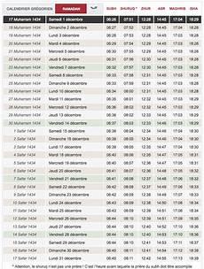 horaire priere 12 degres horaire de pri 232 re votre calendrier du mois de d 233 cembre