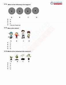 measurement worksheets grade 5 cbse 1815 cbse class 1 maths pdf worksheet sle paper on the chapter quot measurements quot math
