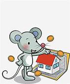 Mouse And House Clipart PNG Image