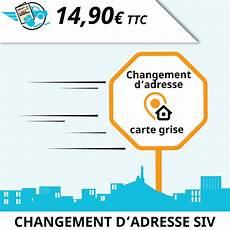 Changement D Adresse Sur Votre Carte Grise Carte Grise
