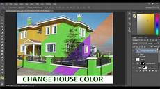 change the paint color of your house change the color of your house in adobe photoshop cc to paint your house youtube