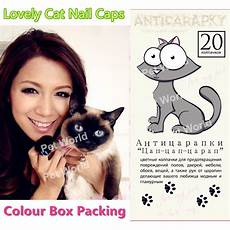 100 Pcs Cat Claw Covers Colour Box Packing 100 Pcs Lot Silicon Cat Nail Caps
