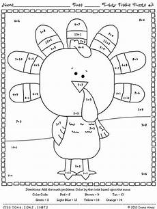 thanksgiving algebra worksheets high school 8433 freebie thanksgiving seasonal math printables 2 free color by the code puzzles to practice