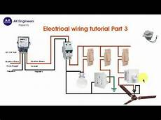 electrical wiring tutorial hindi part 3 switchboard wiring connection in hindi ak