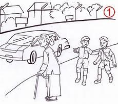 Gambar Karikaturku Indonesia Ilustrasi Kartun Media