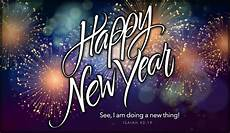 living water blessed new year 2017