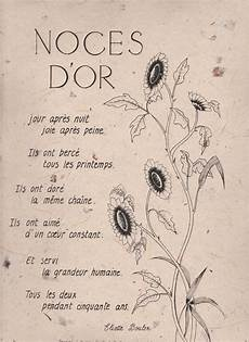 Texte Sur Parchemin Quot Noces D Or Quot Noces D Or