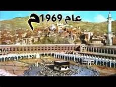 Sejarah Ka Bah Dari Awal Sai Sekarang