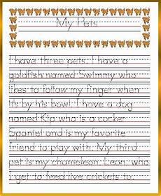 handwriting worksheets primary resources 21549 handwriting practice from startwrite household pets handwriting practice education help