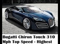 Bugatti Chiron Touch 310 Mph Top Speed Live