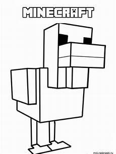 Zauberer Malvorlagen Minecraft Ausmalbilder Minecraft Malvorlagen Kostenlos Zum Ausdrucken