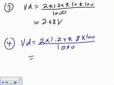voltage drop 2 u 8 10 18 10 wmv