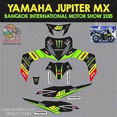 jual sticker striping motor stiker yamaha jupiter mx lama spec b di lapak arfan amirussalam